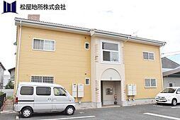 愛知県豊橋市大村町字山所の賃貸アパートの外観