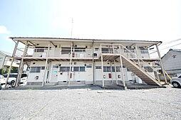 入間市駅 3.6万円