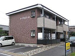 愛知県碧南市栄町3丁目の賃貸アパートの外観
