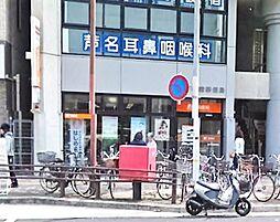 神戸板宿郵便局 419m