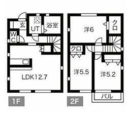 北上尾駅 8.2万円