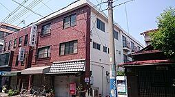 三宝ビル[2階]の外観