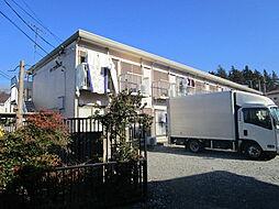 東京都多摩市連光寺3の賃貸アパートの外観