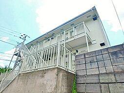 東京都多摩市南野2丁目の賃貸アパートの外観