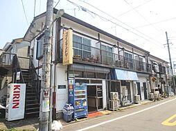 西小山駅 5.3万円