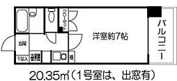 ドミール北新宿[502号室]の間取り