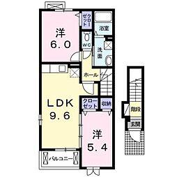フラン メゾン II[2階]の間取り