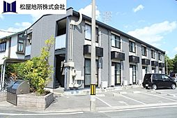 愛知県豊川市松久町2丁目の賃貸アパートの外観
