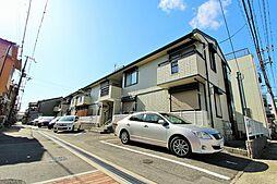 兵庫県神戸市長田区二葉町8丁目の賃貸アパートの外観