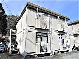 東京都八王子市鑓水の賃貸アパートの外観