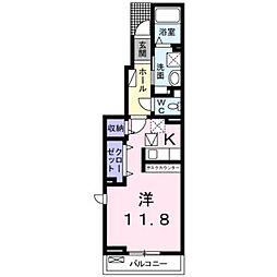 ソルディアス[1階]の間取り