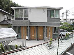 長崎県長崎市戸町3丁目の賃貸アパートの外観