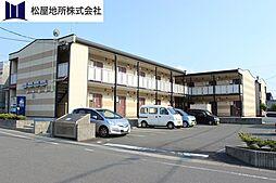 愛知県豊川市八幡町宮下の賃貸アパートの外観