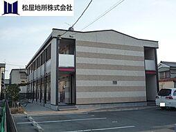 愛知県豊川市金塚町1丁目の賃貸アパートの外観