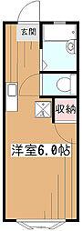 タケミコーポ[2階]の間取り