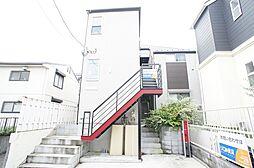 Maison fiere生田