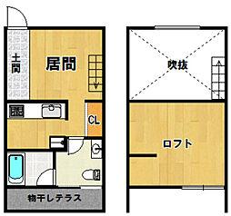 ORTUS AKAMATSU[102号室]の間取り