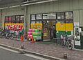 ジャパン京橋店...