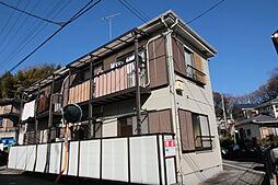 神奈川県川崎市多摩区菅仙谷1丁目の賃貸アパートの外観