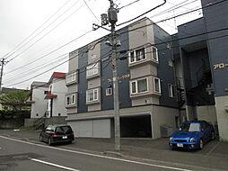 北海道札幌市豊平区月寒西四条6丁目の賃貸アパートの外観