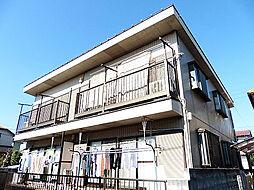 東京都東大和市向原3丁目の賃貸アパートの外観