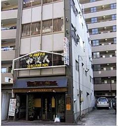 南銀ビル[4階]の外観