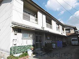 柴田住宅[1階]の外観