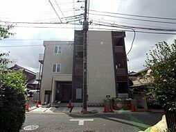 リブリ・Kushihiki[2階]の外観