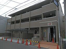 ロイヤルアーク[2階]の外観