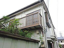 新小金井駅 10.5万円
