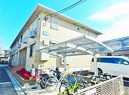 東京都多摩市落合4丁目の賃貸アパートの外観