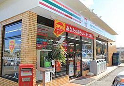 東京都多摩市中沢2丁目の賃貸マンションの外観