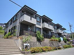 神奈川県横浜市保土ケ谷区藤塚町の賃貸マンションの外観