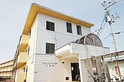 🉐敷金礼金0円!🉐東北本線 安積永盛駅 徒歩34分