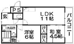 ヒロヤマザキ[2階]の間取り