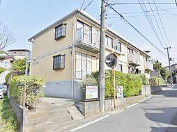 神奈川県横浜市瀬谷区相沢7丁目の賃貸アパートの外観