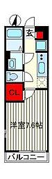 リブリ・エクセル[3階]の間取り