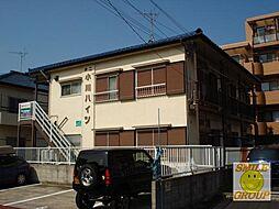 第二小川ハイツ[103号室]の外観