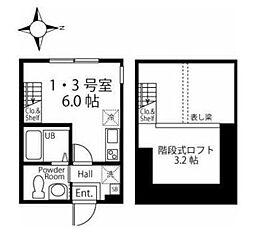 東急目黒線 日吉駅 徒歩11分の賃貸アパート 1階ワンルームの間取り