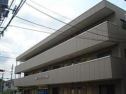 第2パークマンション西原[3階]の外観