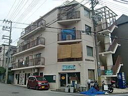 篠原マンション[2階]の外観
