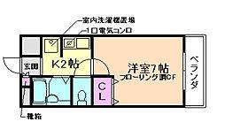 ロアジス[2階]の間取り