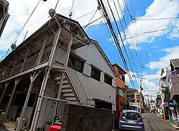 大谷町アパート[2階]の外観