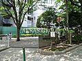 五反田公園 2...