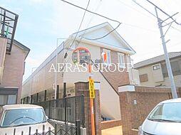 新松戸駅 2.3万円