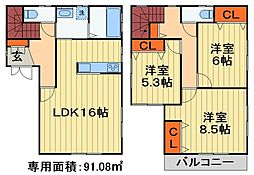 蘇我駅 11.5万円