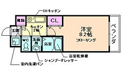 カロス・ドマーティオ[3階]の間取り
