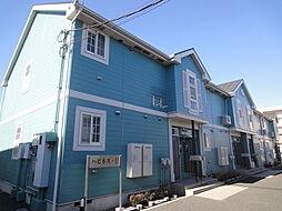 埼玉県八潮市中央4丁目の賃貸アパートの外観