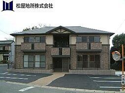 愛知県田原市田原町下八軒家の賃貸アパートの外観