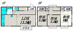 [テラスハウス] 東京都渋谷区笹塚1丁目 の賃貸【/】の間取り